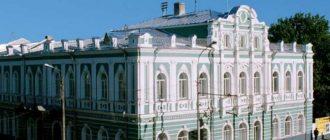 Арбитражный суд Рязанской области 1