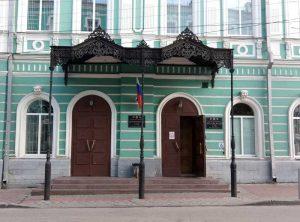 Арбитражный суд Рязанской области 2