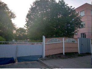 Московский районный суд г. Рязани 2