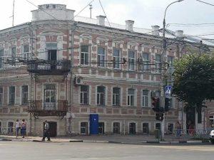 Октябрьский районный суд г. Рязани 1