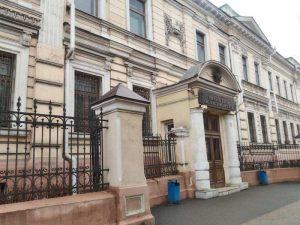 Рязанский областной суд 1