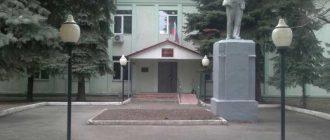Шиловский районный суд Рязанской области 1