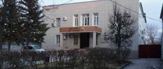 Скопинский районный суд Рязанской области 1