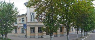 Советский районный суд г. Рязани 1