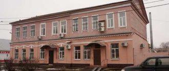 Спасский районный суд Рязанской области 1