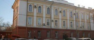 Железнодорожный районный суд г. Рязани 1